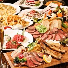 チーズ&お肉 カルーナ 池袋東口店のコース写真