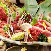 馬肉・鶏肉・豚肉・牛肉の肉バルメニュー豊富にご用意♪