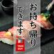 【テイクアウトOK】お惣菜からお弁当まで豊富なメニュー