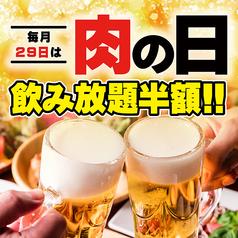 焼肉ダイニング ちからや CHIKARAYA 横浜鶴屋町店のおすすめポイント1