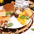 【『RISE』deサプライズ】誕生日、記念日のサプライズはRISEにおまかせ♪スタッフが全力でお手伝い!クーポン利用でメッセージ付き手作りデザートプレート+素敵演出が1500円(税抜)!!