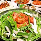 韓国家庭料理 すみれのおすすめ料理2