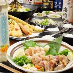 海家食堂 谷町店のおすすめ料理1