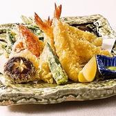 だんまや水産 金沢片町店のおすすめ料理3