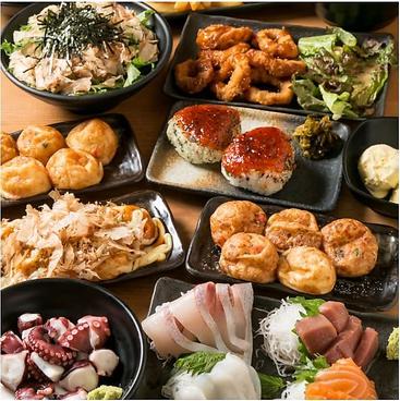 たこ焼き酒場 たこ太 本町店のおすすめ料理1