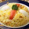 本格南インド料理 ボンベイのおすすめポイント3
