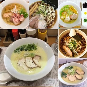 Ramen&Bar#HANABIYAのおすすめ料理1