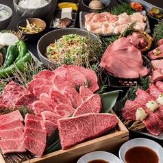 厳選和牛 焼肉 犇屋 寝屋川店の特集写真