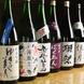 料理に合う月替わり日本酒の数々をお値打ち価格で♪