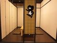 【4】各個室毎に異なる可愛い豚マーク★みんな同じポーズでパシャリ♪