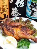 名物京風おでんと地鶏の店 とく一のおすすめ料理2