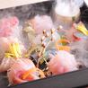 和食りん 新橋本店のおすすめポイント2