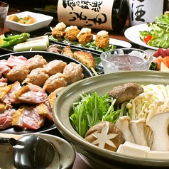 酒食家DINING 炭五 東陽町店のおすすめ料理1