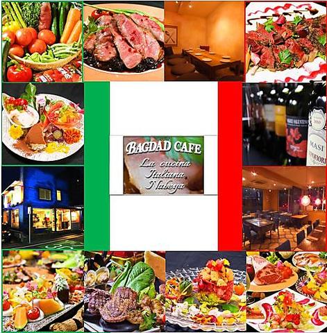 Italian Cuisine Cutina italiana BAGDAD CAFE image