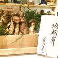 長野産 松茸