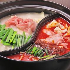 居酒屋 麻婆豆腐・担々麺 トトの写真