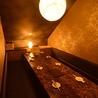 個室居酒屋 GOMAYAのおすすめポイント1
