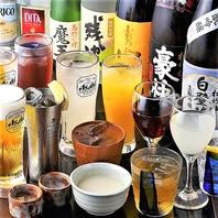 プレミアム飲み放題のラインナップは全100種以上!