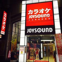ジョイサウンド JOYSOUND 道頓堀2丁目店の写真
