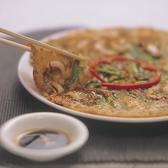 韓国料理 ハンアリのおすすめ料理3
