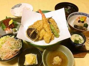 天ぷら浜新のおすすめ料理1
