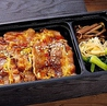 牛角 加須店のおすすめポイント2