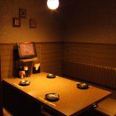 半個室のテーブルでまったり♪気のおけない仲間とワイワイ盛り上がっちゃおう!お気軽にご利用頂けるお席です。アラカルトのお料理も調理長が旬の食材を使った愛情たっぷりのお料理をご用意しております。お酒の種類も豊富にご用意致しております。ぜひごゆっくりとお楽しみください。