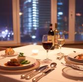レストラン ル ・ファール Restaurant Le Phare 横浜駅のグルメ
