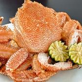 魚浜 福富町店のおすすめ料理3