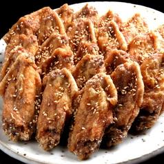 手羽先 呑平のおすすめ料理1