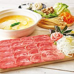 温野菜 大浦街道店のおすすめ料理1