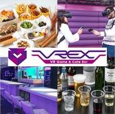 VR/AR Game&Cafe Bar VREX ヴィレックス 広島八丁堀店 高尾山のグルメ