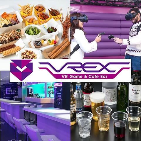 VRゲームと料理を楽しめる!みんなでワイワイ楽しめる!一緒にカープを応援しよう!