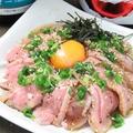 料理メニュー写真鴨の塩ユッケ