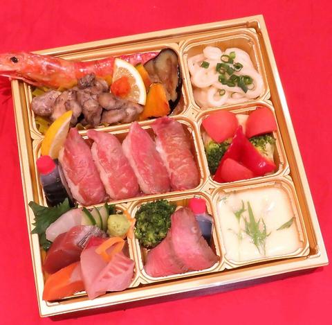 ご宴会パーティメニューをテイクアウト♪日向灘刺身5点盛と宮崎牛の炙り握り寿司コース2,000円
