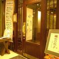 20名様以上でお店貸切が可能(最大40名様)◆各種ご宴会にぜひ!!