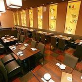 芋蔵 青山店の雰囲気3