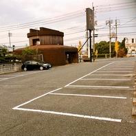 『15台』止められる駐車場あります!