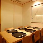 プライベート空間でお食事されたいお客様へ個室もございます。6名までご利用可能です。
