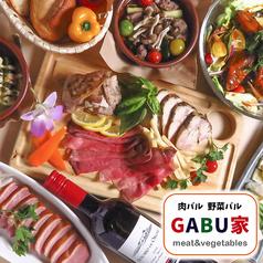 肉バル野菜バル GABU家 新宿東口店の写真