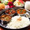 南インド食堂 Beans on Beansのおすすめポイント1