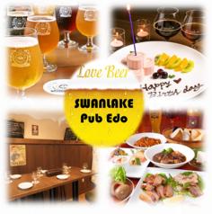 スワンレイクパブエド SWANLAKE Pub Edo 田町店の写真