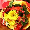 <要予約>アニバーサリーケーキと一緒に花束のプレゼントはいかがでしょうか?追加500円(税抜)で可愛い花束もご用意致します!ご予約の際にお気軽にご相談下さい♪