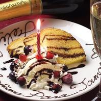 誕生日・記念日のサプライズは《Bar Porteno》で♪