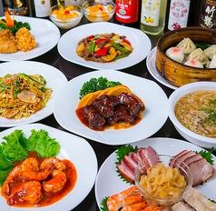中華料理 鴻錦楼の写真