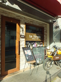 La Strada ラ ストラーダ 南大塚の雰囲気2