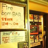 Fire bomBARの雰囲気3