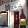 ワイン酒場 ZAWAのおすすめポイント1