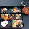 京料理 寿し 仕出し 旬菜魚庵 はせ川のおすすめポイント2