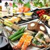 鉄板串焼Dining 串ばる 北野坂店